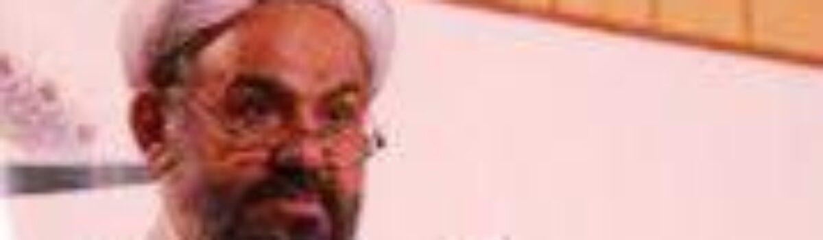 زندگینامه فرهیخته جانباز حجت الاسلام و المسلمین شیخ لطف الله خراسانی