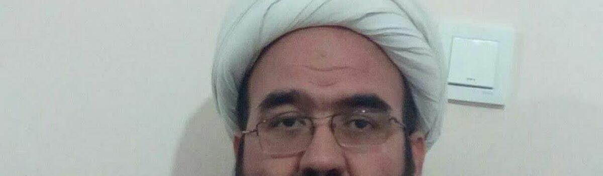 زندگینامه حجت الاسلام والمسلمین حسین برهانی
