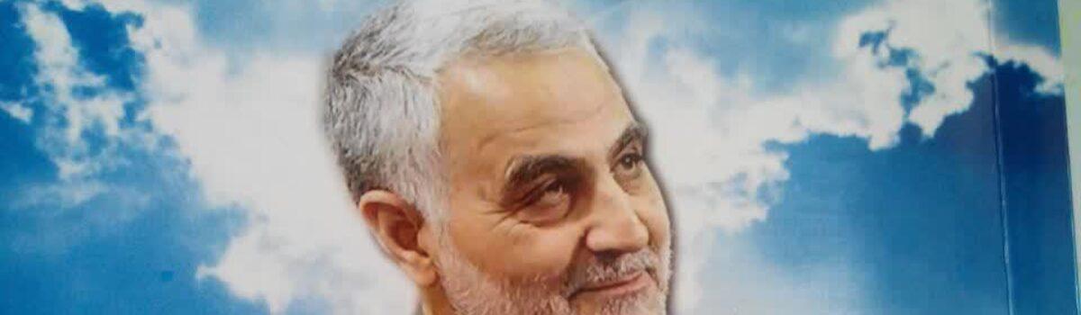 کتاب سردار آسمانی شهید حاج قاسم سلیمانی