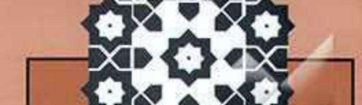 کتاب تحلیل ولایت مطلقه فقیه