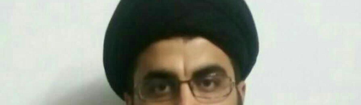 زندگینامه حجت الاسلام والمسلمین سید میثم شنایی